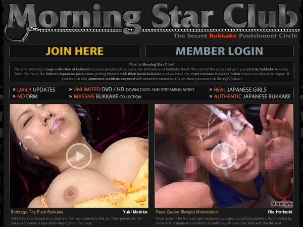 Free Account For Morning Star Club
